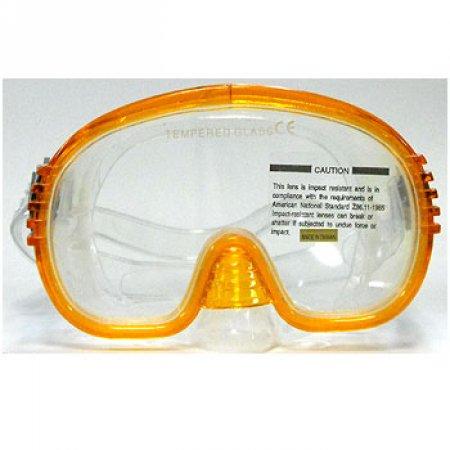 Swimline Sea Horse Silicone Dive Mask Poolsupplies Com